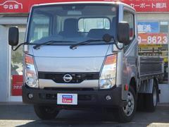 アトラストラック1.5t DX フルスーパーロー 木製荷台 Wタイヤ