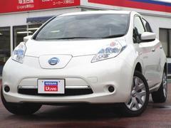 リーフX (30kwh) 元展示試乗車 エマブレ 4年間充電サポ付
