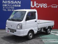 NT100クリッパートラックDX 【4WD】 【三方開き】 【パワステ】