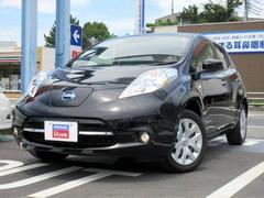 リーフS (30kwh) 100%電気自動車