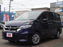 セレナX Vセレクション セーフティパックA  当社展示車アップ