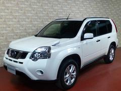 エクストレイル20X 4WD 総額150万