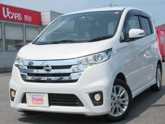 デイズハイウェイスターX ワンオ−ナ−車 Mナビ TV キセノン