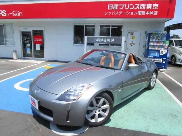 日産 ロードスター バージョンT オープンカー