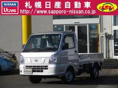NT100クリッパートラックDX 登録済未使用車 5MT