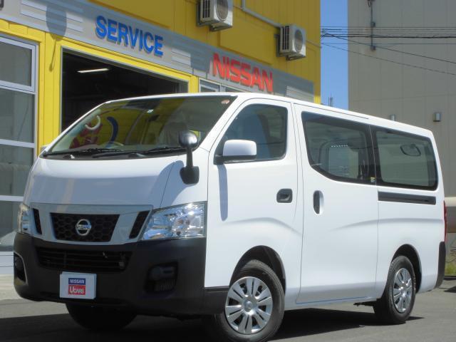 日産 ロングDX 低床   切り替え式4WD