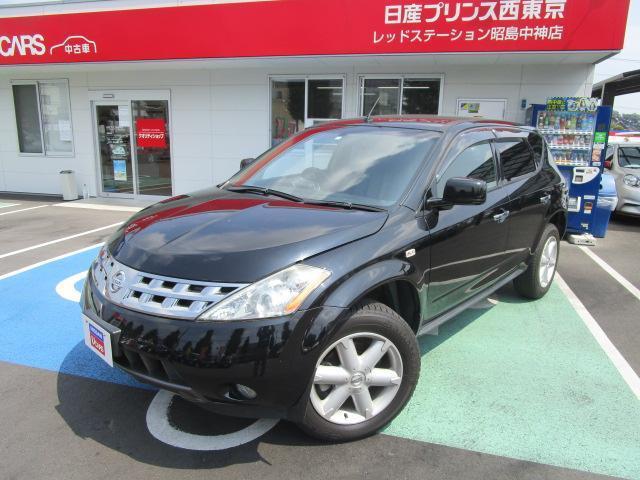 日産 350XV 黒本革シート サイド・バックモニター