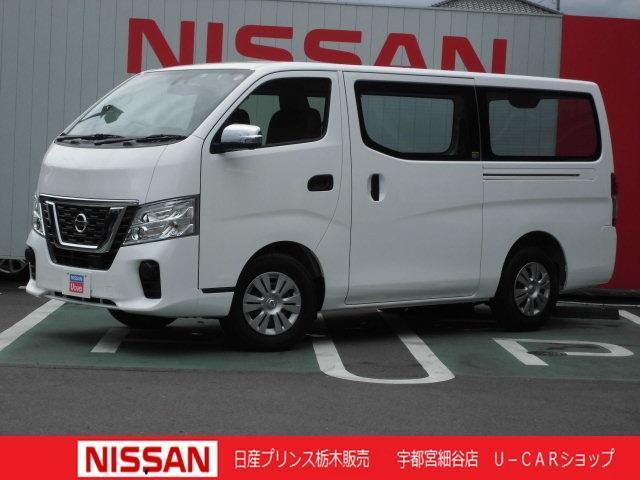 日産 1.2t DX 低床 ロング ナビ・AVM・ETC・ドラレコ