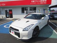 GT−Rブラックエディション レカロシート