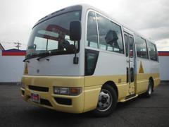 シビリアンバス幼児バス