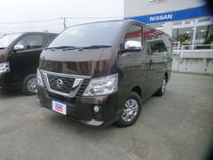 NV350キャラバンバンプレミアムGX ☆自動ブレーキ!☆