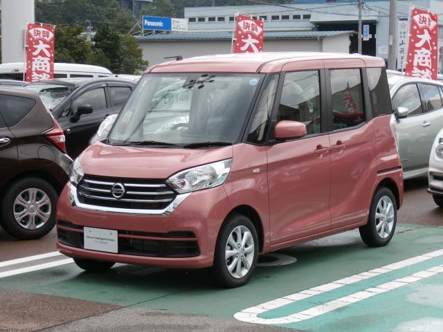 X Vセレクション 4WD(1枚目)