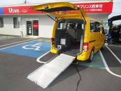 NV200バネットワゴンユニバーサルデザイン 車イススローパータイプ