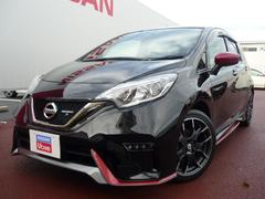 ノートNISMO S 走行3千Km ナビTV バックカメラ HID