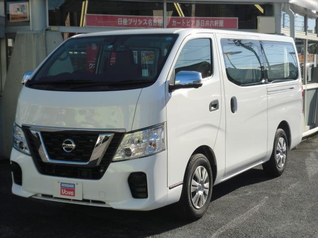 日産 1.2t DX 低床 ロング【後期モデル】【EXパック】