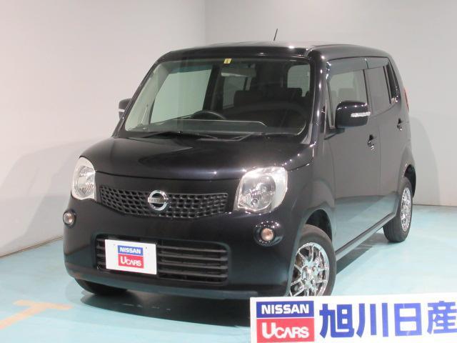日産 X FOUR 4WD
