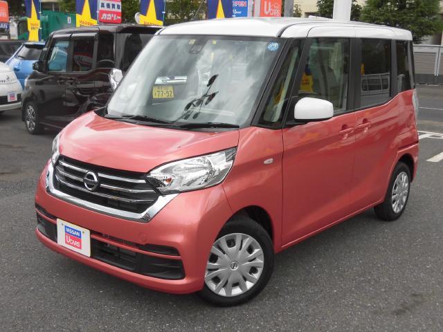 日産 S 純正メモリーナビ 自動ブレーキ 当社試乗展示車アップ