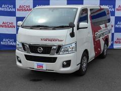 NV350キャラバンバンプレミアムGX 【トランスポーター】【後席ベット】【ナビ】