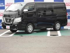 NV350キャラバンバンプレミアムGX 低床 ロング 【自動ブレーキ】