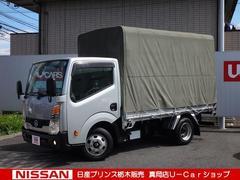 アトラストラック1.5t DX フルスーパーロー リヤWタイヤ 木製荷台