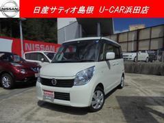 ルークスG  2WD  CVT]
