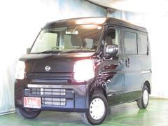 NV100クリッパーバンGX HR 4WD★自動ブレーキ・純正メモリーナビ★