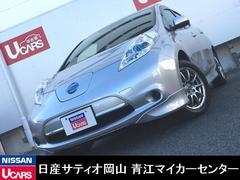 リーフX EV専用ナビ バックモニター 当社下取りワンオーナー車