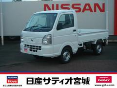 NT100クリッパートラック◆ DX 4WD ◆ ◎走行12キロ◎ AM/FMラジオ