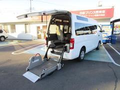 NV350キャラバンバンチェアキャブ リフタータイプ 車椅子2基仕様