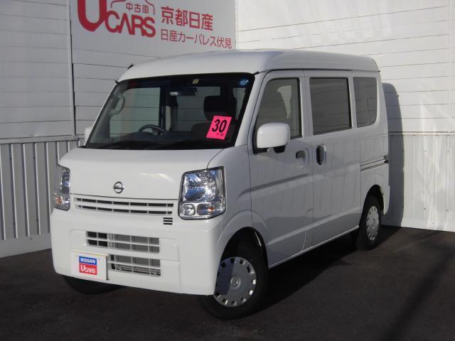 日産 GX HR メモリーナビ・TV・自動ブレーキ・横滑り防止装置