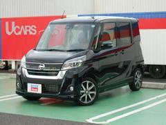 デイズルークスハイウェイスターX Vセレクション 4WD