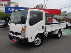 アトラストラックDX フルスーパーロー ガソリン車 ETC