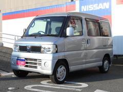 クリッパーリオE 今月のお買得車 内・外装現状販売車!