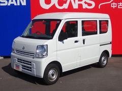 NV100クリッパーバンDX ハイルーフ 試乗車【特別金利!4.9%!】