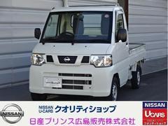 クリッパートラックDX  5速MT車