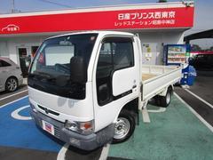 アトラストラックDX1.3t リアダブルタイヤ 5速車