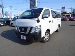 NV350キャラバンバンDX  ☆自動ブレーキ!☆