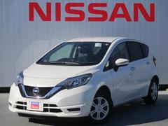 ノートX ☆当社、社用車UP、5.9%クレジット対象車両☆