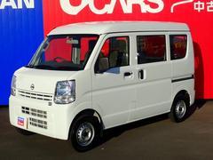 NV100クリッパーバンDX HR 試乗車【特別金利!4.9%実施中!】