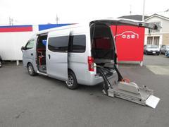 NV350キャラバンバンチェアキャブ M仕様車 椅子固定装置2基