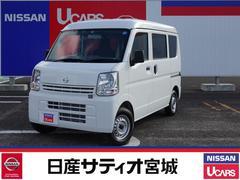 NV100クリッパーバン◆チェアキャブ LV(福祉車両)◆