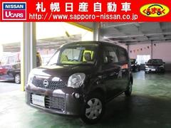 モコX FOUR 4WD