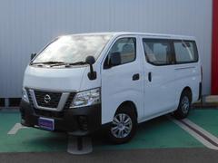 NV350キャラバンバン1.2t DX 低床 ロング★自動ブレーキ★