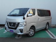 NV350キャラバンバンプレミアムGX 低床 ロング ★4WD★