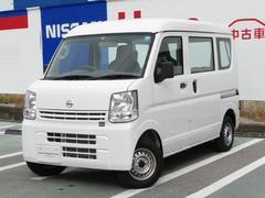 NV100クリッパーバンDX HR 日産プレミアム認定中古車