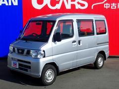 NV100クリッパーバンDX HR 【店長特選車】