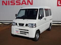NV100クリッパーバンDX HR 4WD ◆1オーナー◆ TV・ナビ