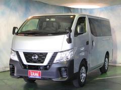 NV350キャラバンバン1.2t DX 低床 ロング ★エマブレ・VDC★
