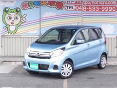 デイズX ☆社用車UP!自動ブレーキ・メモリーナビ☆