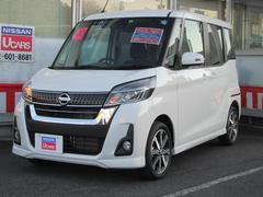 デイズルークスハイウェイスターX Gパッケージ【ハイビームアシスト】